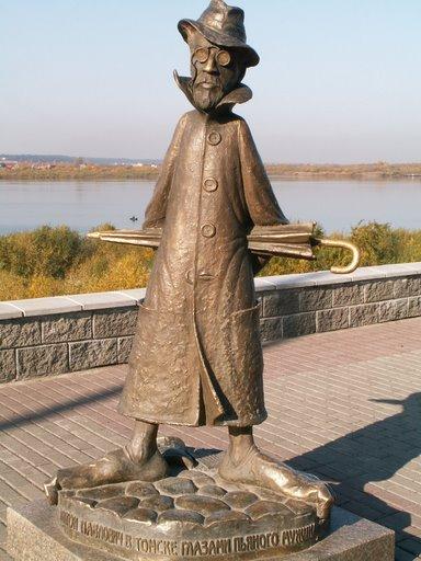 Памятник чехову в томске отзывы надгробные памятники надгробные памятники 94