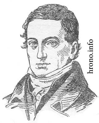 Гербарт Иоганн Фридрих