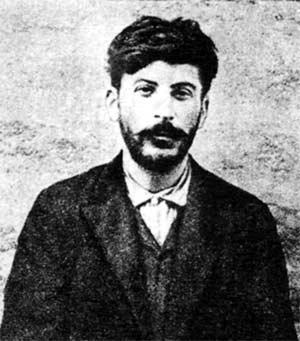 Картинки по запросу джугашвили
