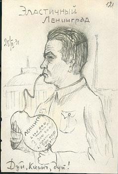 mgsupgs | Сталин & Киров: http://www.dreamwidth.org/go?dir=prev&itemid=2181144&journal=mgsupgs