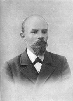 В и ульянов в 1897 году перед высылкой в