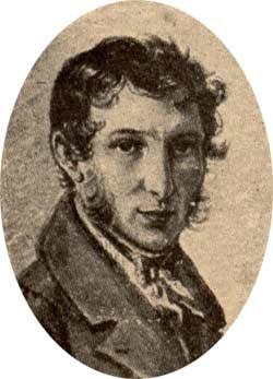 С.П. Трубецкой
