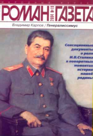 Украинский депутат предлагает зафиксировать стремление нашей страны к евроатлантической интеграции в отдельном законе
