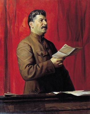 И в сталин портрет работы исаака