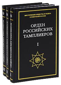online Quantum Chemistry, Classic Scientific Papers 2000