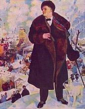 Кустодиев - портрет Шаляпина