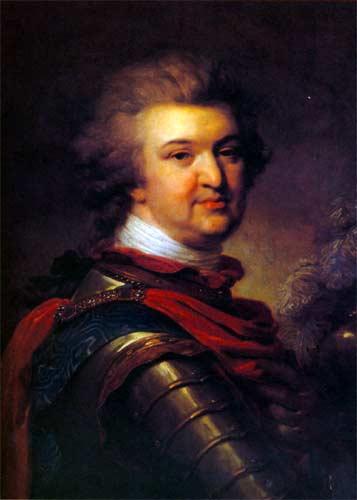 Его первый артикул...  Георгиевский трактат.  Иоганн-Батист Лампи (старший) Портрет князя Г.А. Потемкина.