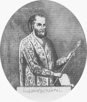 Дмитрий михайлович пожарский реферат 6139