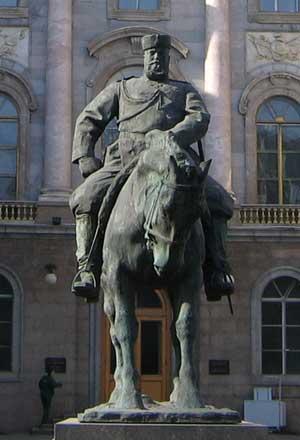 Трубецкой Павел Петрович