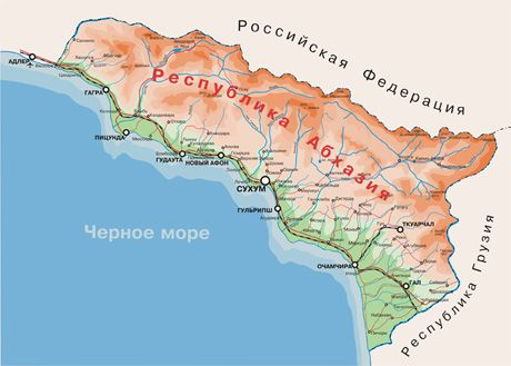 грузинский фото абхазо конфликт 1992-1993