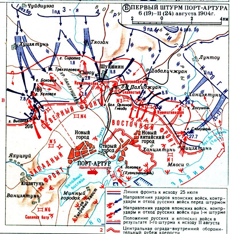 скачать карту война - фото 10