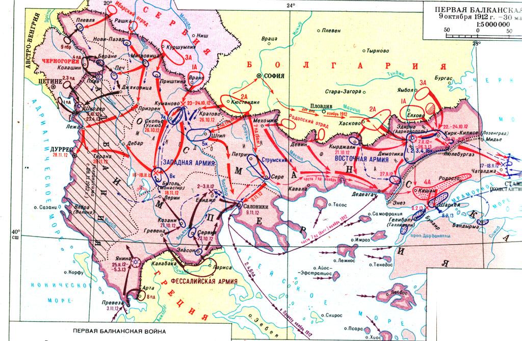 скачать карту война - фото 5