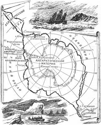 Лазарев схема маршрута
