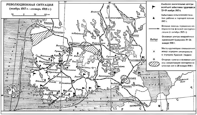 Карта современной Финляндии